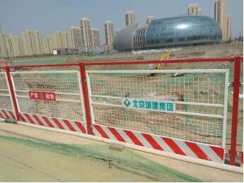 宜黄县基坑护栏网材质