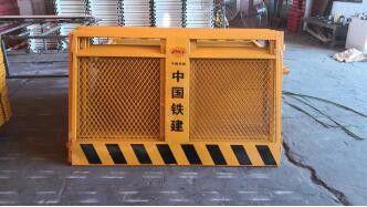 乐至县工具式基坑护栏网厂家