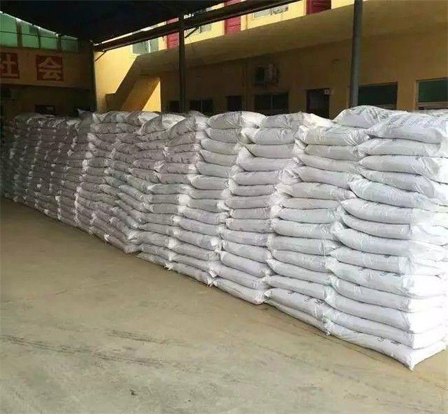迪庆藏族香格里拉县聚丙烯酰胺阳离子生产厂家