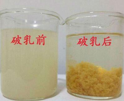 江苏南京六合焦油破乳剂价格