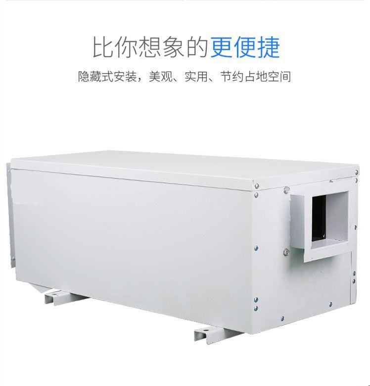 黑龙江省伊春市南岔区配电房除湿机生产厂家