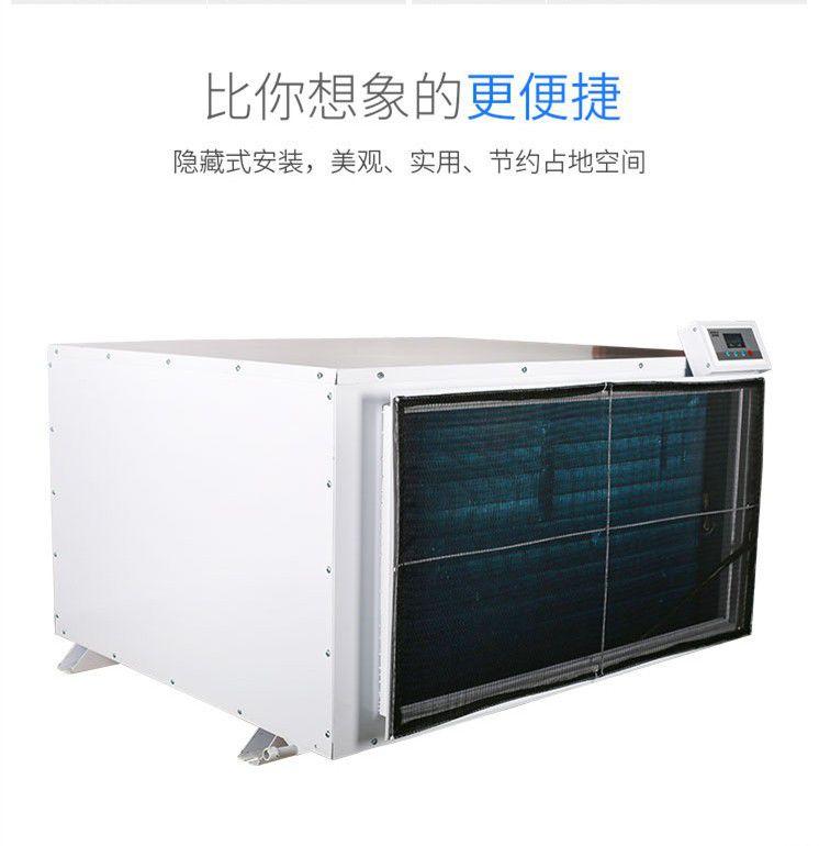 黑龙江省齐齐哈尔市泰来县防爆除湿机生产厂