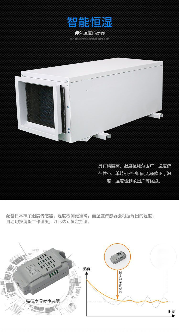 湖南衡阳南岳地下室工业除湿机生产厂家