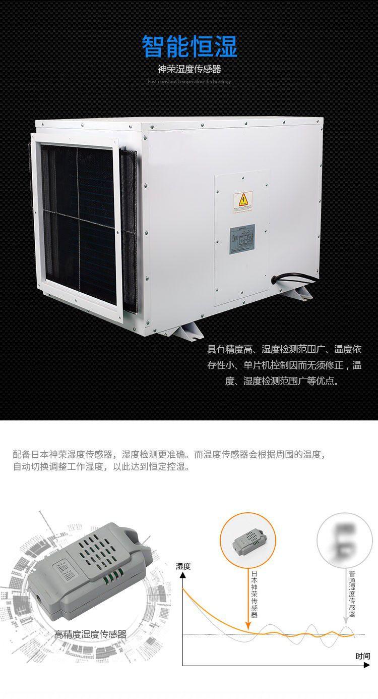 湖南怀化靖州苗族侗族医用除湿机生产厂家