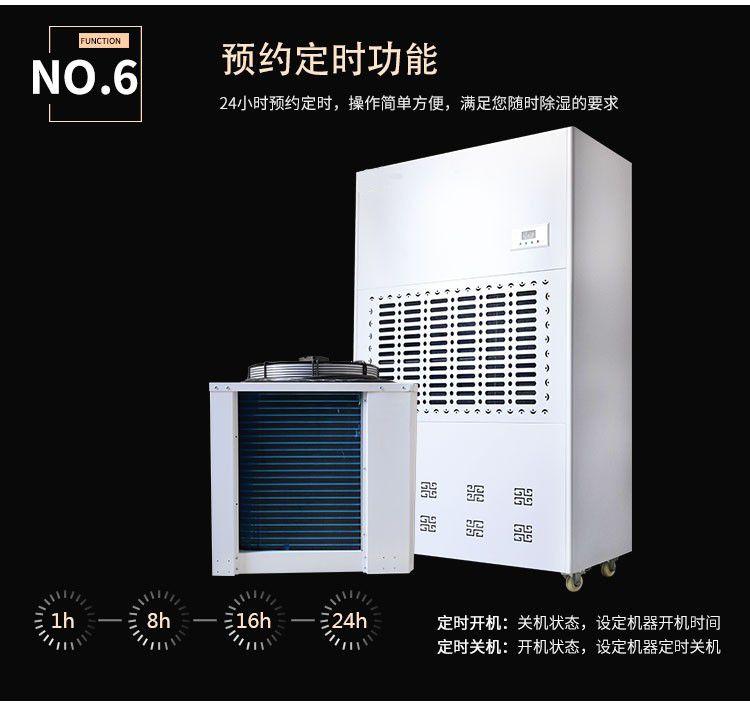 黑龙江省鸡西市鸡东县防爆除湿机生产厂家