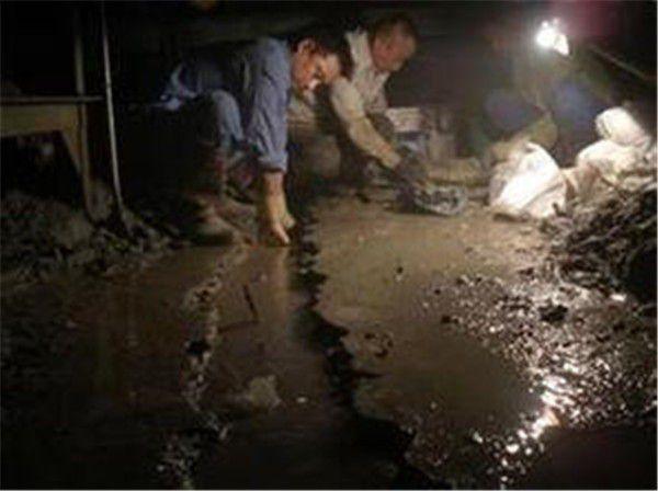 安徽省黄山市祁门县防水堵漏地下室堵漏