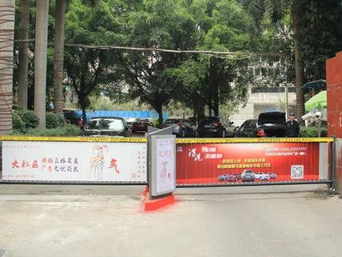 锡林郭勒盟正镶白旗蓝牙车牌识别停车场系统批发