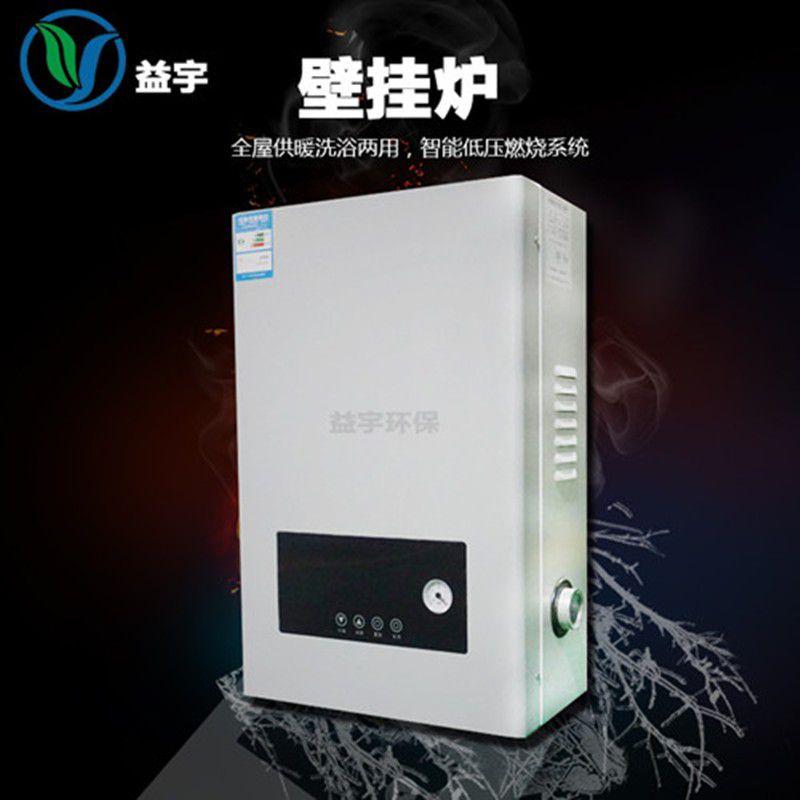 四川甘孜藏族甘孜电蒸汽发生器价格