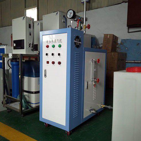 四川省阿坝藏族羌族自治州茂县电蒸汽发生器