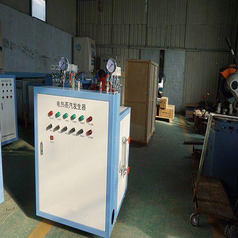 四川省甘孜藏族自治州炉霍县电蒸汽发生器