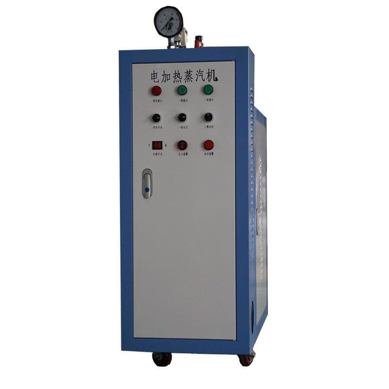 广东茂名电白24千瓦电蒸汽发生器