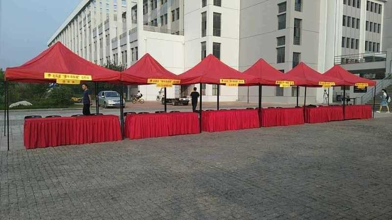 青海省玉树藏族自治州杂多县户外帐篷出租
