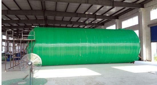 四川省内江市市中区玻璃钢化粪池标准图集