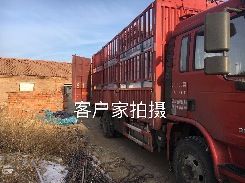 四川省凉山彝族自治州布拖县全自动无根豆芽机