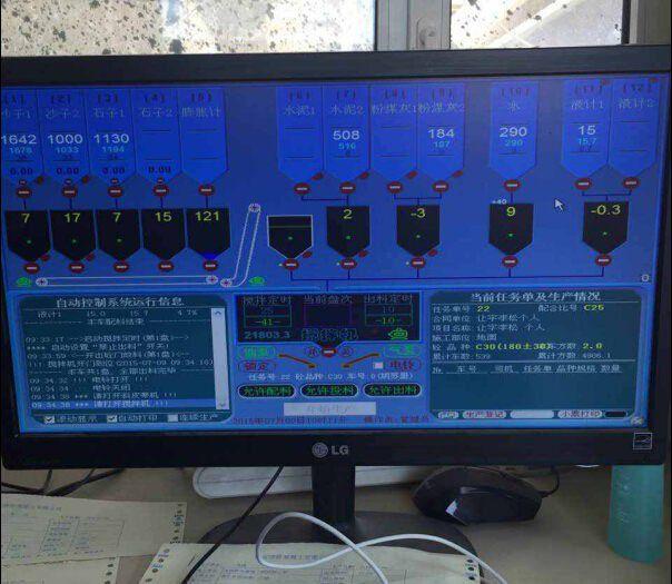 青海省黄南藏族自治州尖扎县搅拌站软件解锁