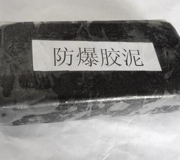 兰州乙烯基玻璃鳞片胶泥费用