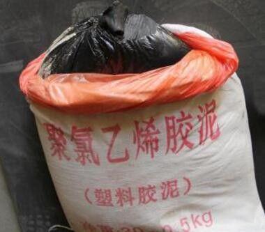 广西壮族自治区梧州市龙圩区玻璃鳞片防腐胶