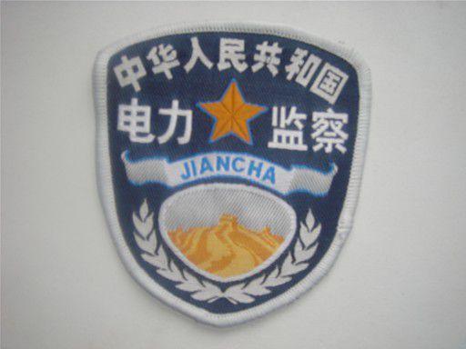 广西壮族桂林灵川标志服厂家