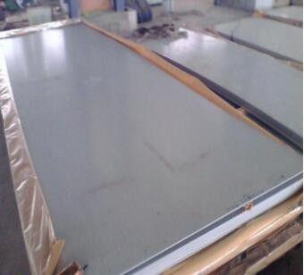 绥化市不锈钢板包装品种齐全