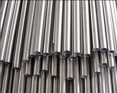 湖南省永州市零陵區厚壁精密鋼管