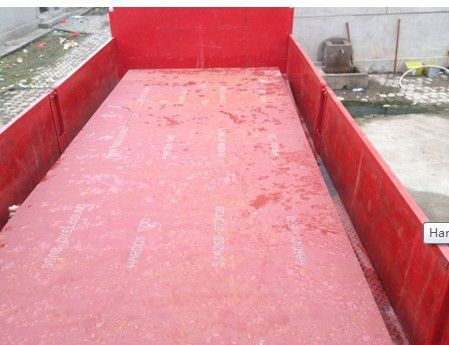 山西省运城市芮城县nm450耐磨板现货