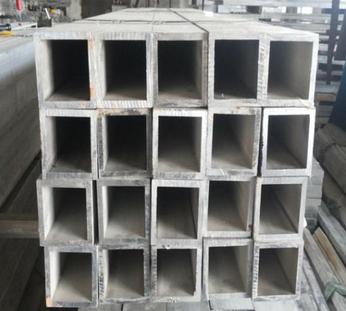 佳木斯6061-t6铝管价格