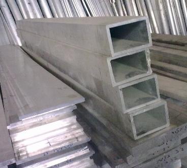 四川省宜宾市筠连县铝方管生产厂家