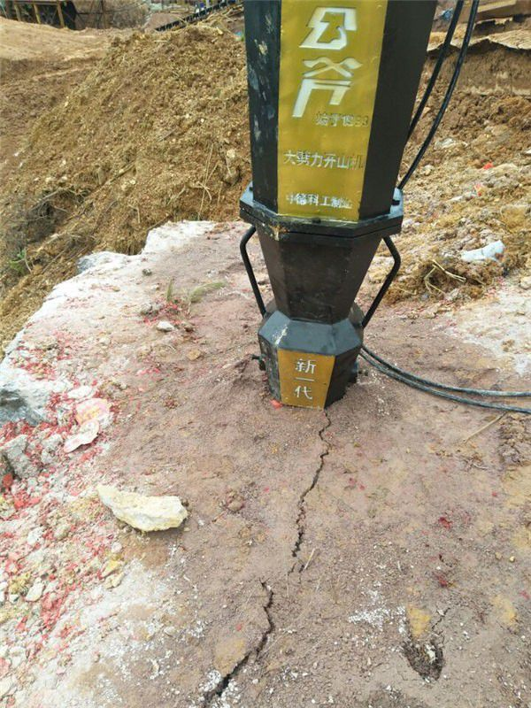 内蒙古呼伦贝尔满洲里地基硬石头静态爆破机