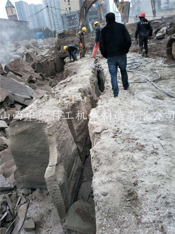 辽宁沈阳苏家屯工程建设碰到岩石打不开分裂