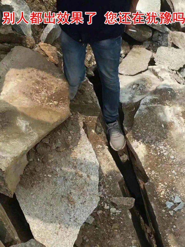 辽宁抚顺顺城涵洞矿石快速开石机