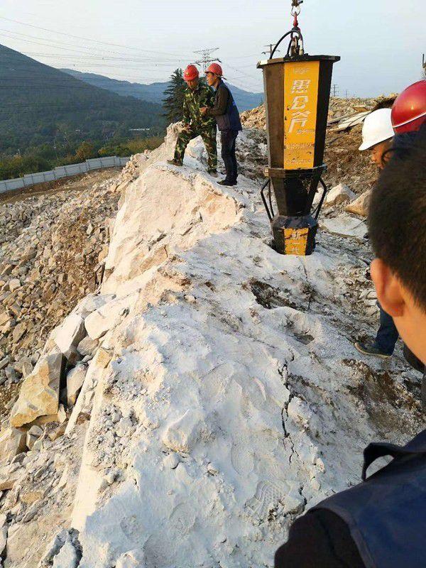 伊犁哈萨克自治州地基硬石头静态爆破机