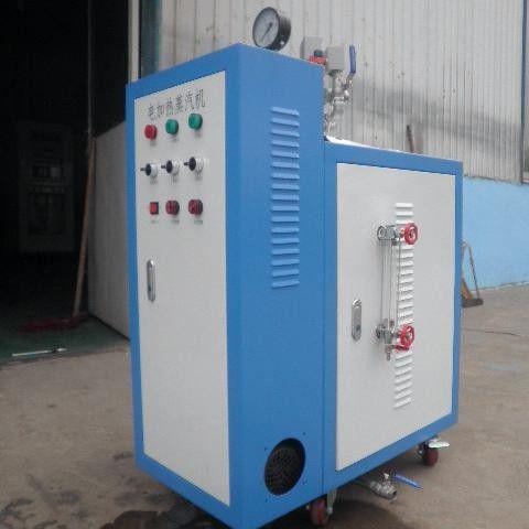 山东泰安泰山电磁变频感应蒸汽发生器