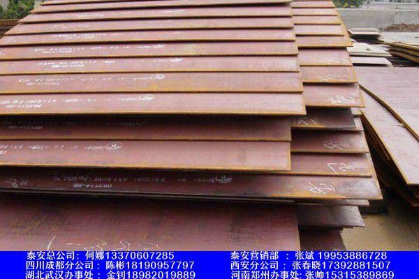 内蒙古呼和浩特托克托舞钢nm360耐磨板的价格