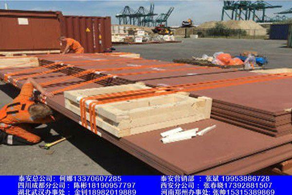 内蒙古通辽奈曼旗舞钢nm360耐磨板的价