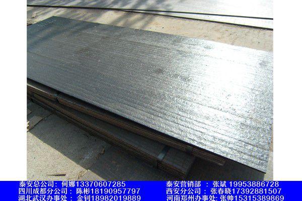 济宁市舞钢耐磨钢板的优势