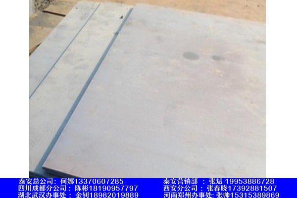 益阳耐磨防弹钢板厂家