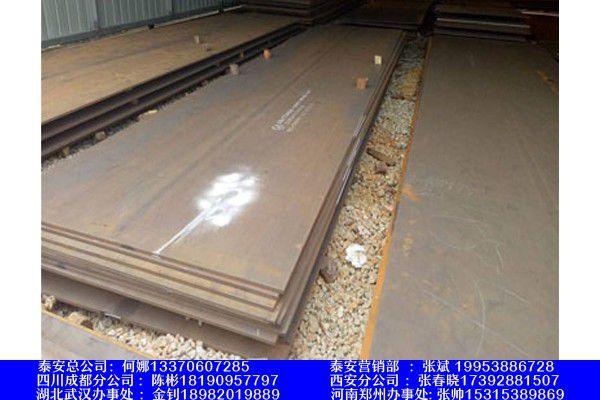 安徽省亳州市渦陽縣舞鋼nm50耐磨板