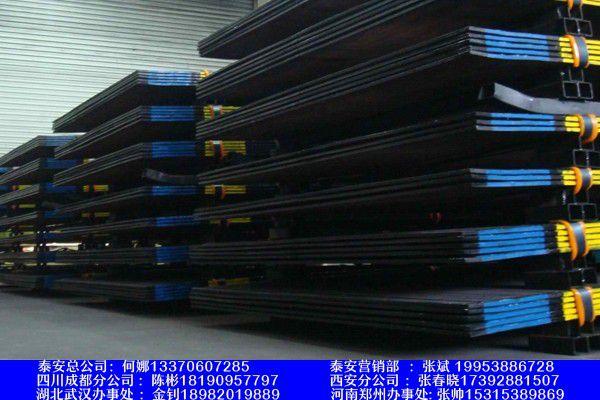 安徽省馬鞍山市花山區舞鋼NW500耐磨板