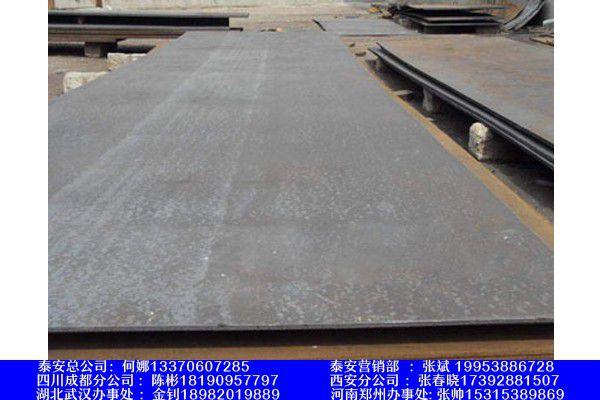 安徽省阜陽市太和縣舞鋼 耐磨鋼板