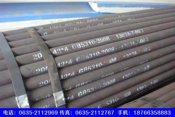 广东省惠州市龙门县12cr1movg合金管焊材