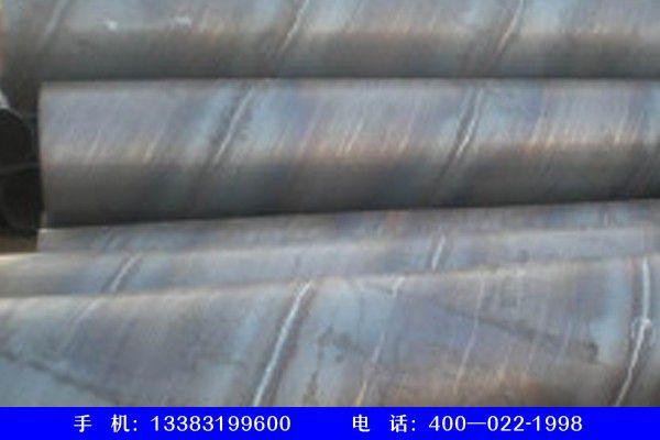 云南红河哈尼族彝族屏边苗族薄壁螺旋管规格