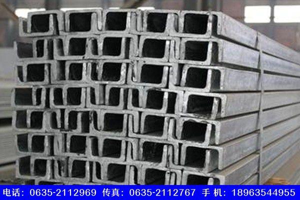 吉林四平铁东热镀锌槽钢有什么用途