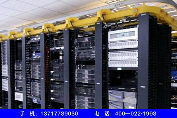 宁夏回族自治区银川市西夏区机房监控系统