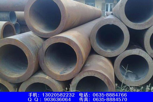 廣西壯族北海鐵山港大口徑壁厚無縫鋼管