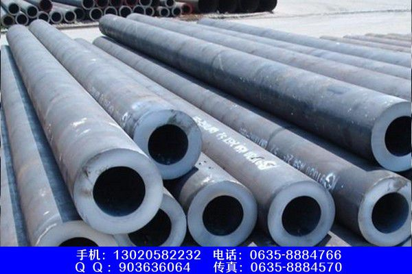 黑龙江齐齐哈尔铁锋小口径厚壁无缝钢管价格