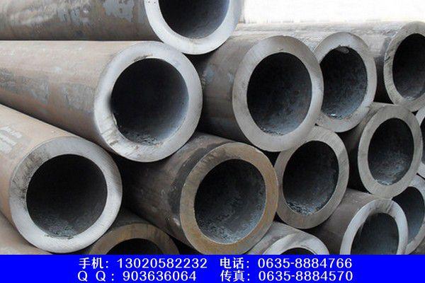 廣西壯族柳州柳城厚壁無縫鋼管價格