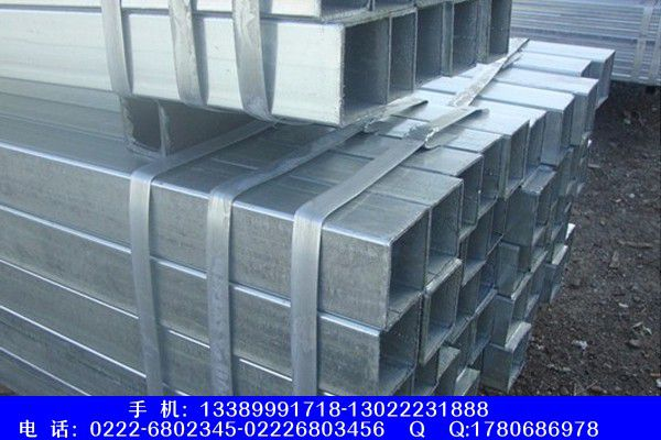 浙江宁波江北铝合金方管米重计算方式