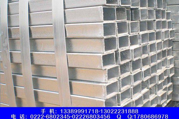 廣西壯族河池東蘭熱鍍鋅鋼方管