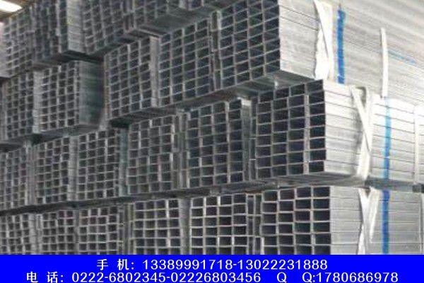 安徽阜阳颍上铝合金方管重量