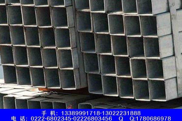 江苏常州新北铝合金方管一根有几米